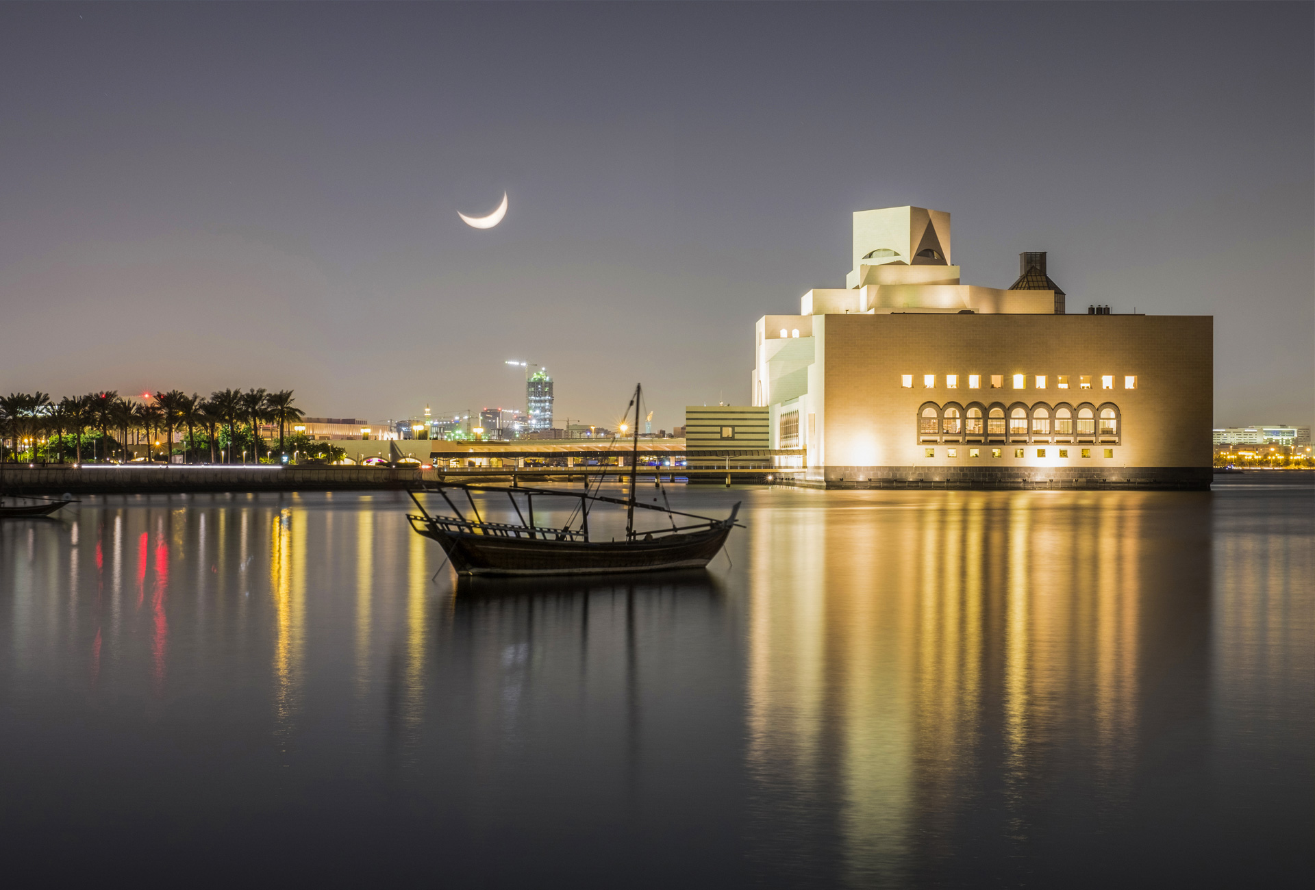 Museum of Islamic Art (MIA)